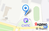 Серпуховнефтепродуктсервис