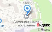 Администрация сельского поселения Мосрентген