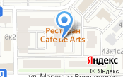Автомойка на ул. Маршала Соколовского