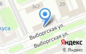 Российский государственный архив литературы и искусства