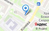 Магазин автозапчастей на ул. Маршала Рыбалко