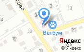 Клиника на Пирогова