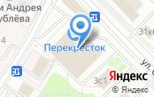 Парикмахерская на ул. Раменки