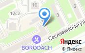 Совет общественных пунктов охраны порядка по району Филевский парк