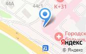 Клиника урологии им. Р.М. Фронштейна