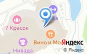 Спа клуб на Минской