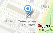 Свадебный стилист Аня Голдман