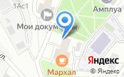 Спутник-Телеком