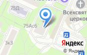 Отдел МВД России по району Сокол г. Москвы