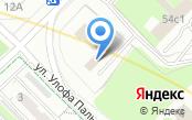 Посольство Республики Ангола в РФ