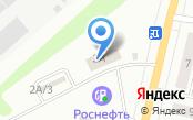 Магазин автотоваров
