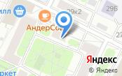 КРК ЭТАЛОН