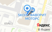 Автопрага FAVORIT MOTORS