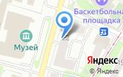 Инженерная служба района Коптево, ГУ