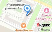 Совет депутатов муниципального округа Аэропорт