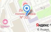 КОСБОР