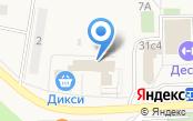 Рязановский отдел полиции