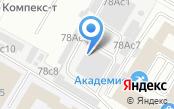 СТО-99