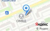 Отдел МВД России по району Южное Бутово г. Москвы