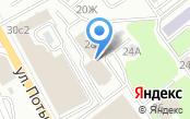 Коростенский металлургический завод