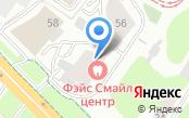 Мировые судьи района Черёмушки