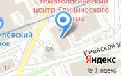 Автомойка на Киевской