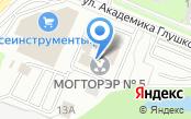 Межрайонный отдел ГИБДД технического надзора и регистрации экзаменационной работы №5