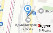 Администрация городского округа Щербинка