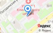 Центр Хирургии Позвоночника