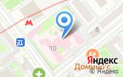 Хоспис №1 им. В.В. Миллионщиковой