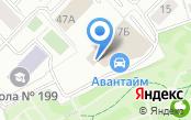 Автомойка на ул. Дмитрия Ульянова