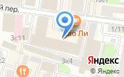Серпуховский Ферросплавный Завод