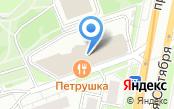 Автоцентр на проспекте 60 лет Октября