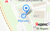 ДИФА-АВК