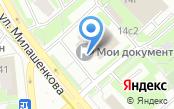 Дирекция заказчика ЖКХ и благоустройства Северо-Восточного административного округа