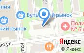 Представительство Правительства Самарской области при Правительстве РФ