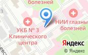 Клиника Нефрологии Внутренних профессиональных болезней им. Е.М. Тареева