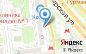 СоцГорОптик