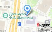 Управление Судебного департамента в г. Москве