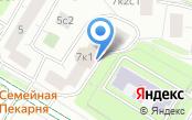 Межрегиональная инспекция ФНС России по ценообразованию для целей налогообложения