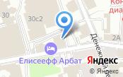 Представительство Правительства Калужской области при Правительстве РФ