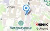 Министерство по делам Северного Кавказа РФ