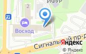 Партс-Сток