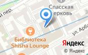Аппарат Совета депутатов муниципального округа Арбат