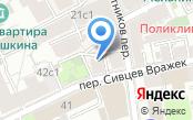 Представительство Администрации Приморского края при Правительстве РФ