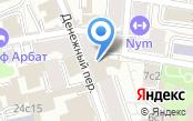 Представительство Ульяновской области при Правительстве РФ