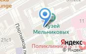 Отделение по делам несовершеннолетних Отдела МВД России по району Арбат