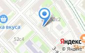 ЗАГС Тверского района