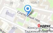 Постоянное Представительство Новосибирской области в городе Москве