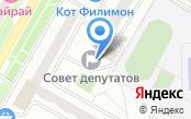 Совет депутатов муниципального округа Отрадное